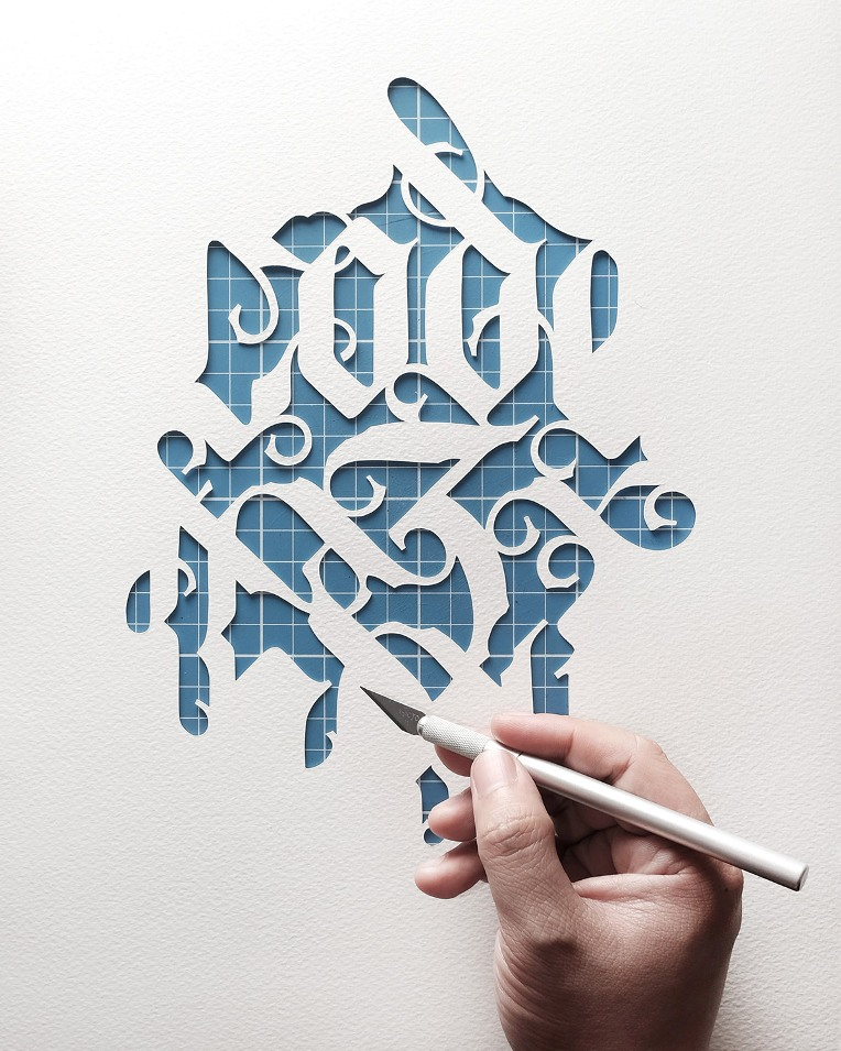 code3-papercut-wip-x02